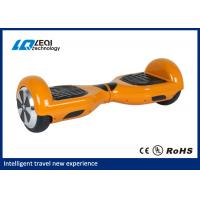 China Multi - Colored Two Wheel Self Balancing Scooter 48V 11cm Ground Distance wholesale