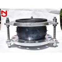 China OEM Flanged Expansion Joint , Flexible Rubber Expansion Joints With Tie Rod Control Unit wholesale