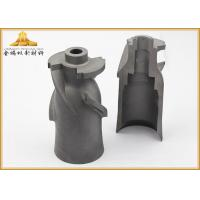 China Heavy Duty Tungsten Carbide Fuel Injector Nozzle Polished Surface Wear - Resistant wholesale