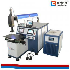 China Plastic Profile 200W Laser Welding Machine / Multi-Function Inverter Welding Machine Pipe wholesale