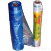 China Garment Cover wholesale