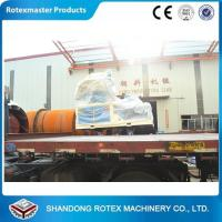 China Recycling green energy wood pellets making machine , sawdust pellet maker machine on sale