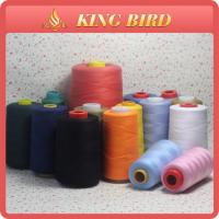 Industrial Polyester Heavy Duty Sewing Threads 30S/2 40S/2 50S/2