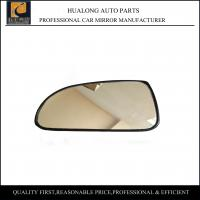 China Fully Fit Hyundai Car Parts / Side Rear View Mirror Glass Cost Effective wholesale