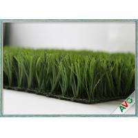Diamond Monofilament The Most Durable Football Artificial Grass Green Color or Customized