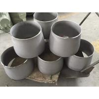 China BW Astm Pipe Fittings Seamless Reducer Hastelloy C276 ASME B16.9 MSS-SP43 wholesale