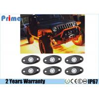 China Amber LED Rock Light Kits with 6 pods Lights for Jeep Off Road Truck Car ATV SUV Yellow wholesale