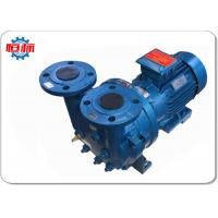 China Single Stage Direct Drive Water Ring Vacuum Pump on sale