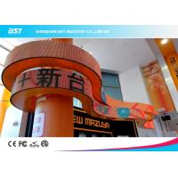 China P6 Indoor Curved Flexible Led Screen Pixel Pitch With High Brightness 1500cd/㎡ wholesale