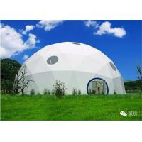 China Metal Frame Geodesic Dome Tent Waterproof PVC 5 - 70m 15 years Life Span wholesale