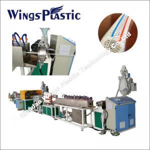 China PVC Transport Garden Hose Making Machinery, PVC Flexible Garden Pipe Machine wholesale