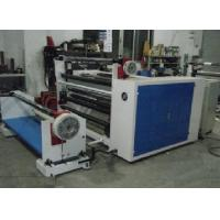 China Plastic PE Film Roll Slitting Machine And Thermal Paper Slitting Machine wholesale
