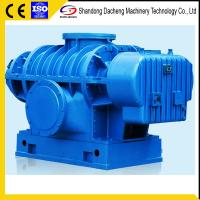 China DSR50G Small Roots Blower Price wholesale
