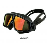 China Popular Mirrored and Anti Fog Swimming Goggles with CE Certificate wholesale