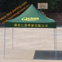 China Outdoor 3x3m Waterpoof  Logo Printed Trade Show  Foldable Promotion Advertising Tent wholesale