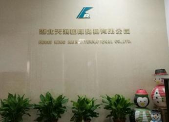 Hubei King Rain International Co.,Ltd