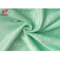 China 100% Polyester Minky Plush Fabric Embossed Knit Fabric Used As Baby Products wholesale