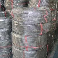 China Stainless Steel Wire Ropes with Coil, Suitable for Marine Hardware wholesale
