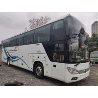 China 55 Seats 2016 Year Airbag New Tyres One and Half Deck Used YUTONG Coach Bus on sale