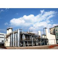 China Natural Gas Bio gas SMR Hydrogen Production High purity hygrogen plant wholesale