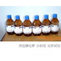 China Potassium Iodide on sale