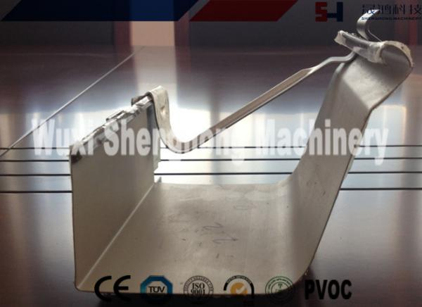 rain gutter style roll forming equipment roof flashing profile b