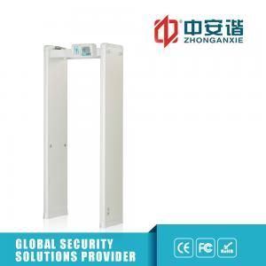Buy cheap Walk Through Metal Detector Circuit High Sensitivity Metal Detector from wholesalers