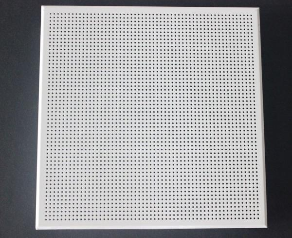 Acoustic Ceiling Tile Images