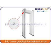 China CE FCC Walk Through Metal Detector Gate for Public Places Security Checking wholesale
