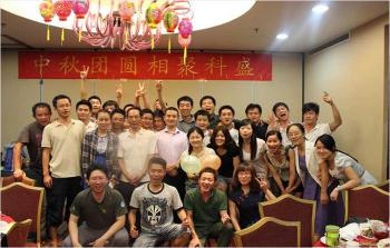 Shenzhen Keson Electronic Co., Ltd