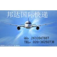 China International express import service from China to Austria By DHL on sale