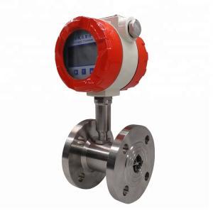 China Digital water turbine flowmeter for liquid measurement on sale