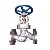 China Ansi Class 300 Control Bellow Seal Globe Valve SS 304 Cryogenic Globe Valve wholesale