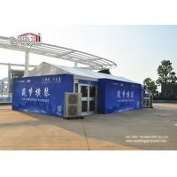 China 12m Width Sport Event Tents for registration with glass walls all around wholesale