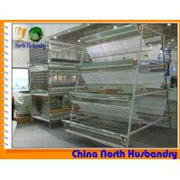 China Buy Poultry Cage At Cheap Price - Business To Business - Nairaland wholesale