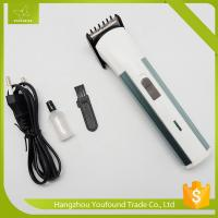 China 3666 Barber Shop Equipment Hair Beauty Cutter Clipper wholesale