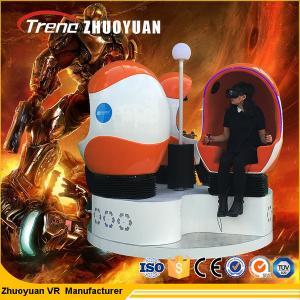 China Multi Colors 9D VR Simulator , 9d Motion Ride Professional Egg Design wholesale