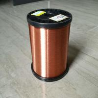 China Class 200 Self Bonding Wire Enamelled Round Copper Wire For Winding UL / ROHS wholesale
