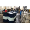 China Aceite industrial de la manera de la diapositiva del lubricante L-HG con el índice de viscosidad 150 170KGS wholesale