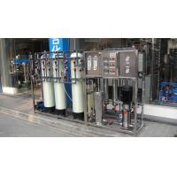 China 5㎡/h 500LPH SS Reverse Osmosis RO Water Treatment System / Equipment wholesale