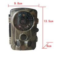 China Camouflage 940NM 12MP MMS Trail Camera For Hunting Wild Animal on sale