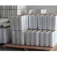 machine use pe stretch film for pallet wrapping / LLDPE wrap film,pe packaging film,pe pla