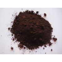 Buy cheap Iron oxide pigments brown from wholesalers