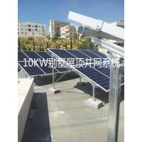 China Customize Grid-Tie Solar Poer System 10000W On-Grid Solar System 10KW 25years lifetime wholesale