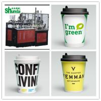 China Paper Cup Sleeve Machine,high speed Paper Cup Sleeve Machine with OPTO switch tracking and digital control panel wholesale