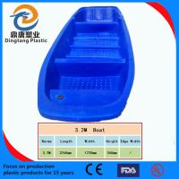China cheap plastic fishing boats for sale wholesale