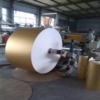 China manufacturer cigarette wrapping metallized gold aluminum foil laminated paper