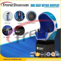 China Luxury Cabin Theme Park 9d Motion Ride Single Seat For Star Hotels wholesale