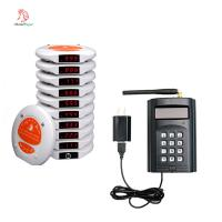 China Wireless cafe and bar ordering service queue call pager system on sale