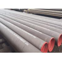 China Sour Service Welded Steel Line Pipe API 5L Standard X80Q Material wholesale